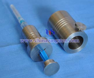 Tungsten Alloy Syringe Shielding Picture